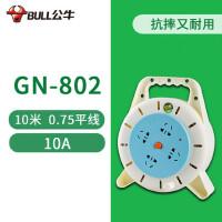 公牛线轴 卷盘插座 工程移动式电缆卷盘线盘GN-802(10米)