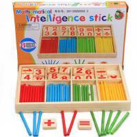儿童算数棒数数学习棒数字棒算术小棒小学生教具幼儿园加减法运算