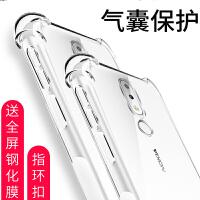 诺基亚x6手机套 nokia X6保护壳 诺基亚x6 防摔软硅胶全包边软壳透明磨砂外壳男女款潮保护套NK