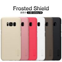 支持礼品卡送贴膜 耐尔金 三星 Galaxy S8 plus 手机壳 S8 保护壳 5.8/6.2磨砂 防摔 保护套 s8+ 硬壳