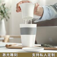 陶瓷茶杯过滤带盖马克杯喝茶家用创意个性个人杯粗陶泡茶办公水杯
