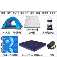 帐篷户外3-4人自动家庭加厚防雨双人2单人露营野营野外二室一厅