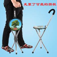 老年人能坐的拐杖椅带凳子捌杖助行器拐棍老人手杖三脚多功能椅 银色