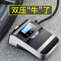 汽车载充气泵小轿车便携式轮胎打气泵小型数显预设胎压电动打气机