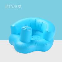 宝宝沙发椅婴儿学坐椅充气小沙发儿童气垫多功能护腰bb宝宝学座椅