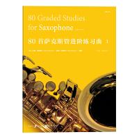 80首单簧管进阶练习曲1