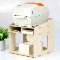 木质热敏纸标签条码打印机支架 快递单电子面单电商置物架增高架