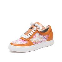 红蜻蜓女鞋春秋新款休闲时尚印花运动板鞋潮流舒适单鞋女