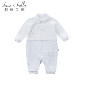 戴维贝拉春秋宝宝连身衣 婴幼儿连体爬服DB6060