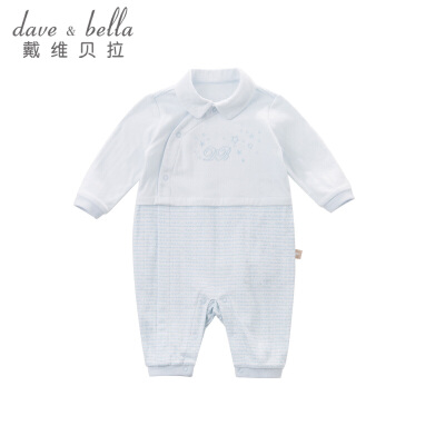 davebella戴维贝拉秋季宝宝连身衣 婴幼儿连体爬服DB6060戴维贝拉 每周二上新  0-6岁品质童装