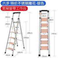 铝合金家用折叠梯子室内加厚人字梯工程楼梯不伸缩梯
