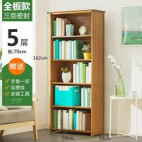 20190614120002054简易书架置物架实木多层落地中式储物收纳架客厅复古书柜
