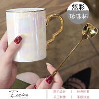 创意ins风北欧早餐牛奶杯简约陶瓷咖啡杯马克杯情侣杯子一对水杯