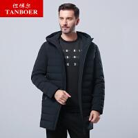 坦博尔2017新款冬季连帽中长款大码羽绒服显瘦男士外套TA17603