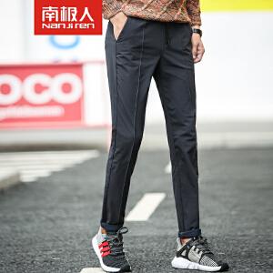南极人男士秋季新款休闲裤修身直筒青年百搭商务男装弹力显瘦长裤