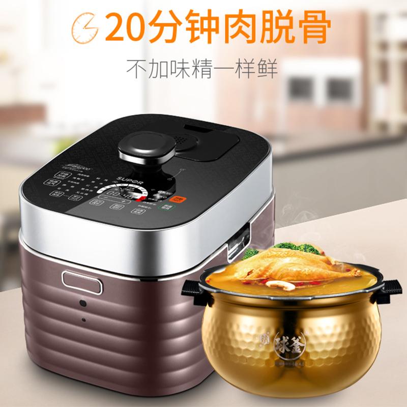 SUPOR/苏泊尔 CYSB50FS9Q-150 鲜呼吸电压力锅 家用高压饭煲正品 钛金探针 带WIFI功能