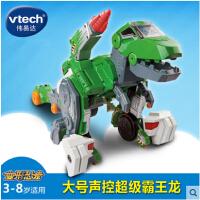 伟易达超级霸王龙声控大号变形恐龙玩具儿童变形机器人变汽车男孩