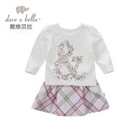 davebella戴维贝拉童秋季新款女童套装 女宝宝长袖上衣+裙子套装