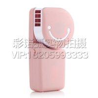 手持式USB电池两用无叶小风扇 空调扇 口袋便携式迷你风扇