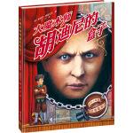 大魔术师胡迪尼的盒子(接力大家经典系列。凯迪克金奖作家、《造梦的雨果》作者童书处女作;打开胡迪尼的盒子,一千个秘密正等着你!)