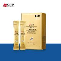 韩国SNP黄金胶原蛋白睡眠面膜4ml*20 夜间免洗补水保湿