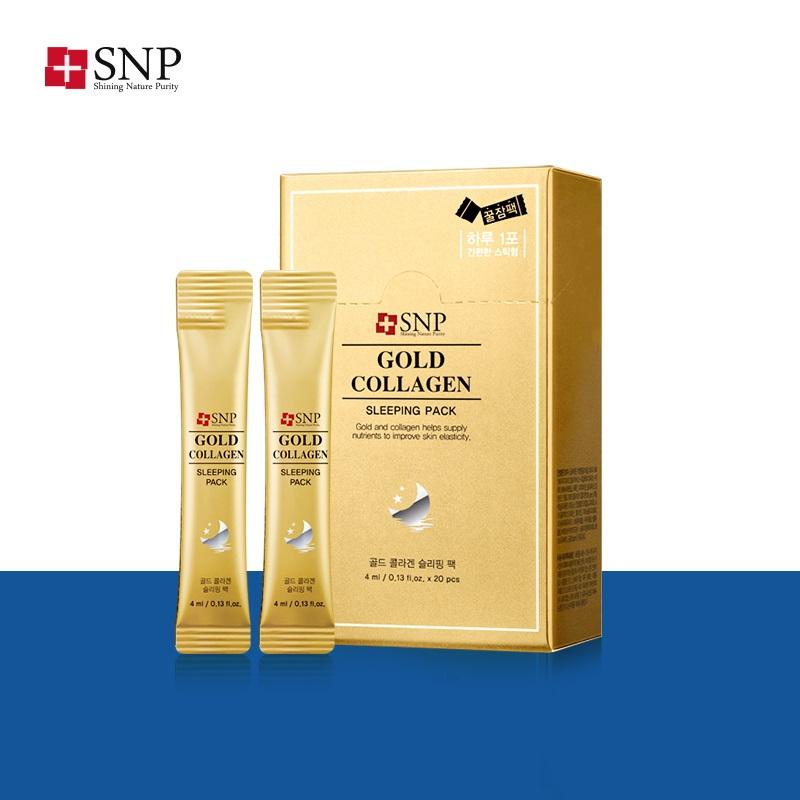 韩国SNP黄金胶原蛋白睡眠面膜4ml*20 夜间免洗补水保湿 满100减5,满200减10