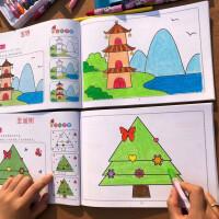 幼儿园小孩阶梯涂色书3-6-7岁 儿童涂鸦绘画册 宝宝填色本学画画本