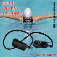 骨传导耳机 游泳耳机 防水MP3一体式播放器户外运动水下无线骨传导音乐潜水MP3耳机 套餐一