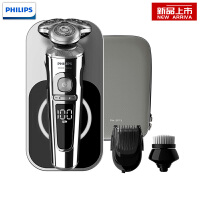 飞利浦(PHILIPS)电动剃须刀SP9863 多功能理容干湿双剃全身水洗男士胡须刀