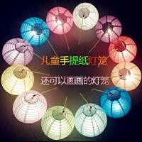 节日装饰灯笼挂件儿童手提纸灯笼可画画鼠年挂饰挂件多色可选定制