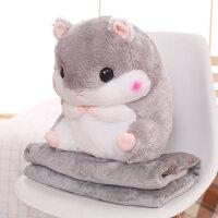仓鼠龙猫公仔可爱超萌娃娃玩偶韩国睡觉抱枕搞怪毛绒玩具懒人女孩