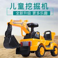 儿童电动挖掘机玩具车挖土机可坐可骑滑行超大号钩机工程车带音乐 送抓手-铲子-头盔-海洋球-后筐