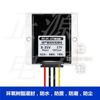 led日行灯汽车12v稳压器 24V12V转12V车载稳压模块监控电源转换器