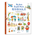 英语单词大书(点读版)累计销量百万册,儿童英语启蒙奠基之作,小达人点读版最新上市