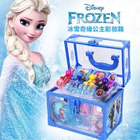 迪士尼儿童玩具女孩3-6周岁化妆盒5女生7公主8-9-10女童生日礼物4