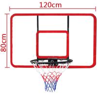 篮球架挂式户外标准篮球板家用室内投篮架子篮球框篮圈篮球架p