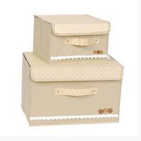 优芬彩色大小两件套扣扣收纳箱日式收纳盒无纺布储物箱 米色