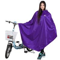 雨衣大透明帽檐单人电动车自行车单车雨披电瓶车成人雨衣雨披