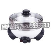 B726电火锅家用分体电热锅不锈钢学生电炒锅2升电锅