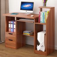 良木简易电脑桌宜家家居家用简约书桌学生学习卧室办公台宿舍旗舰