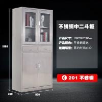 304不锈钢文件柜员工更衣柜西药柜钢制寄存储物柜资料多门柜碗柜