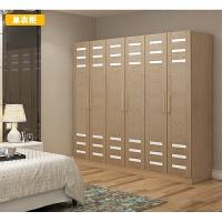 现代板式衣柜简约5木质卧室4组合整体五组装经济型六门大衣柜立柜 6门 组装