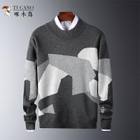 啄木鸟 2020新款男装针织衫毛衣秋季新款64481