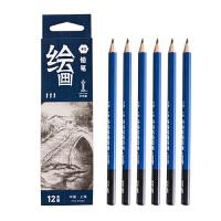 中华111铅笔中华绘画铅笔 8B 10B 12B木制铅笔 中华牌绘图铅笔 素描考试铅笔