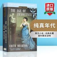 华研原版 The Age of Innocence 纯真年代 英文原版 经典名著小说 英文版进口英语书籍