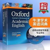 牛津学术英语英英词典 英文原版书 Oxford Learner's Dictionary of Academic En