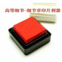VFS高等细节印台(小月猫进口印台剪贴卡片手帐用印泥高细橡皮章