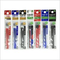 百乐正品可擦笔 笔芯 LFBTRF30EF 0.5mm| 0.38mm多功能按动笔笔芯替芯