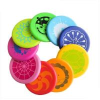 安全飞盘儿童软户外运动飞碟小孩体育玩具亲子幼儿园公园备用