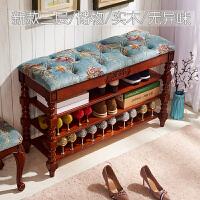 欧式换鞋凳储物凳布艺收纳凳家用可坐式鞋柜长条凳简约美式换鞋凳 樱+蓝 长120*宽35*高63 (三层款) 有曲